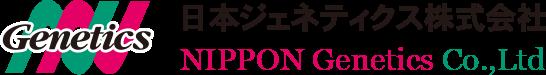 日本ジェネティクス株式会社