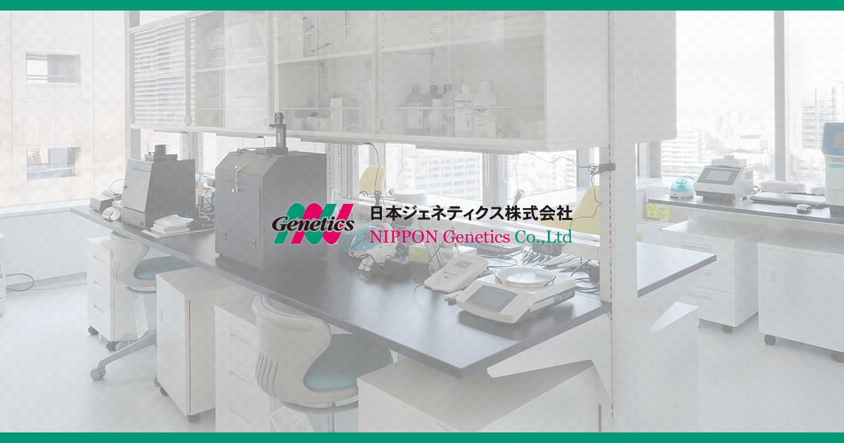 2017研究室